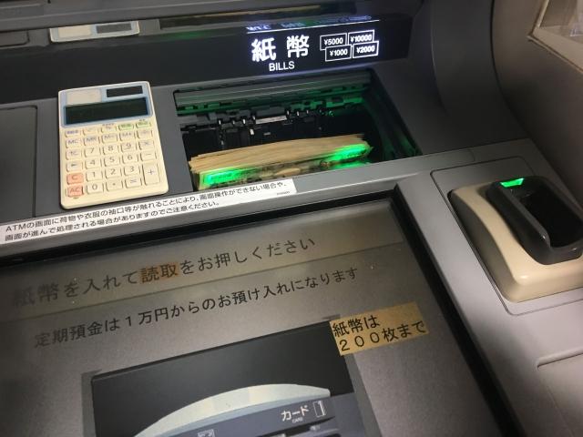 テレホン 人生 相談 2019