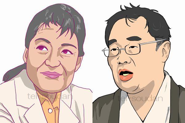 今井通子・塩谷崇之